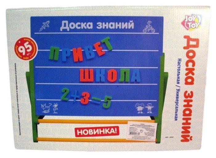 Доска для рисования детская Joy Toy Доска знаний (0707)