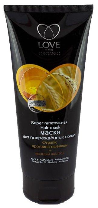 Love2mix organic Super питательная маска для поврежденных волос