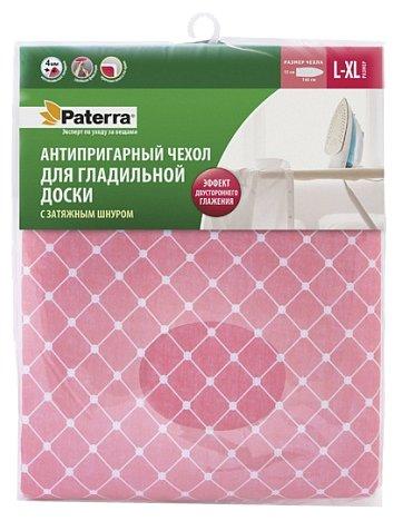 Чехол для гладильной доски Paterra антипригарный L-XL 146х55 см.