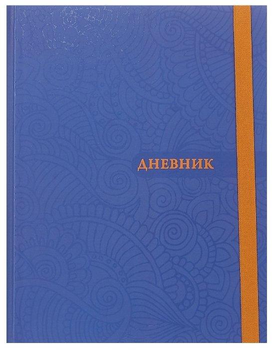 Бриз Дневник школьный ДШУР-3150