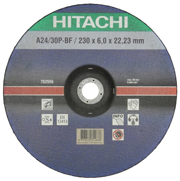 Шлифовальный абразивный диск Hitachi 752555