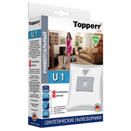 Topperr Синтетические пылесборники U1 3 шт.Аксессуары для пылесосов<br>