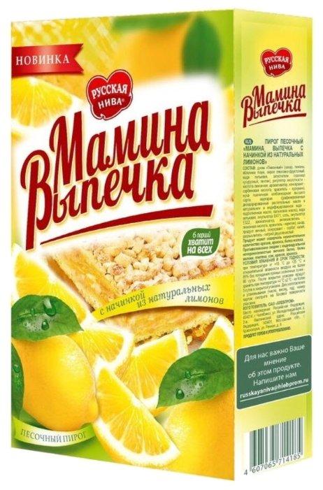 Пирог Русская нива Мамина выпечка с начинкой из натуральных лимонов