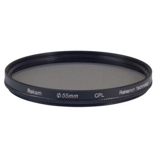 Светофильтр поляризационный круговой Rekam CPL 55 мм светофильтр polaroid cpl 67mm plfilcpl67