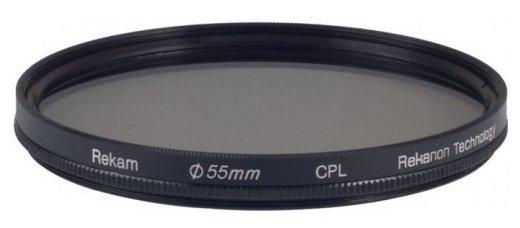 Светофильтр поляризационный круговой Rekam CPL 55 мм