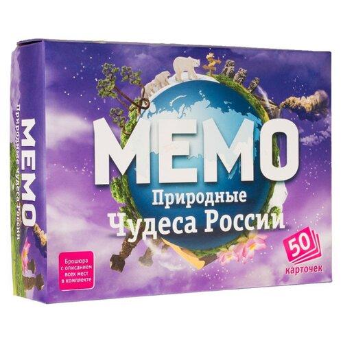 Настольная игра Нескучные игры Мемо Природные чудеса России настольная игра развивающая бэмби мемо природные чудеса россии 7203