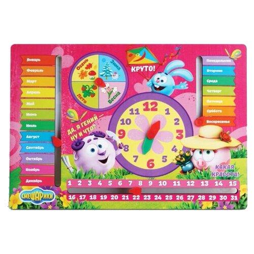 Купить Календарь Мастер игрушек с часами Учимся со Смешариками IG0245, Обучающие материалы и авторские методики