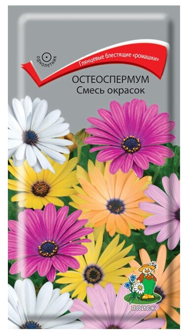 Семена ПОИСК Остеоспермум Смесь окрасок 0.1 г