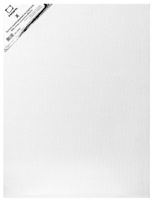 Холст Малевичъ на картоне 40x50 см