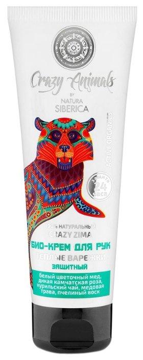 Крем для рук Natura Siberica Crazy animals Тёплые варежки