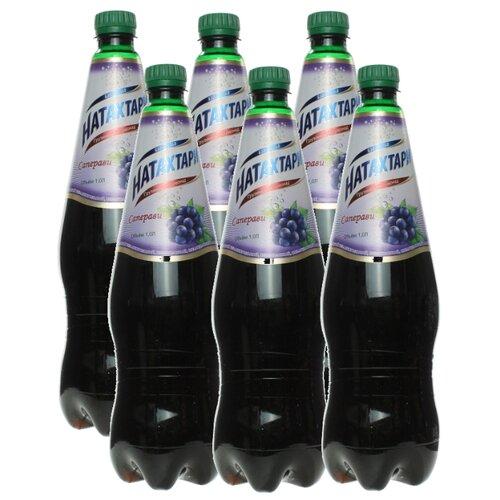 лимонад напитки из черноголовки крюшон 6 шт по 1 л Лимонад Натахтари Саперави, 1 л, 6 шт.