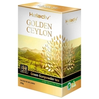 Чай зеленый Heladiv Golden Ceylon Green Gunpowder tea
