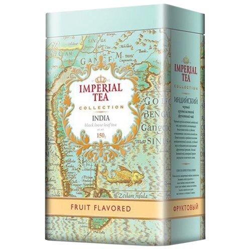 Чай черный Императорский чай Collection India Fruit Flavored, 150 г чай улун императорский чай collection china oolong 120 г