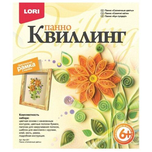 LORI Набор для квиллинга Солнечные цветы Квл-001 зеленый/оранжевый lori набор для квиллинга совушка квл 023 голубой розовый