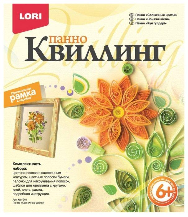 LORI Набор для квиллинга Солнечные цветы Квл-001