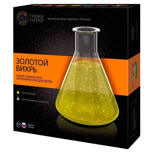 Купить Набор Трюки науки Золотой вихрь (Z004), Наборы для исследований