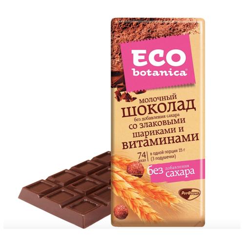 Шоколад Eco botanica молочный со злаковыми шариками и витаминами, 90 г