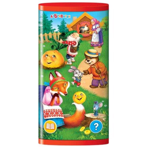 Интерактивная развивающая игрушка Азбукварик Смартфончик двусторонний Сказки для малышей красный/желтый/зеленый