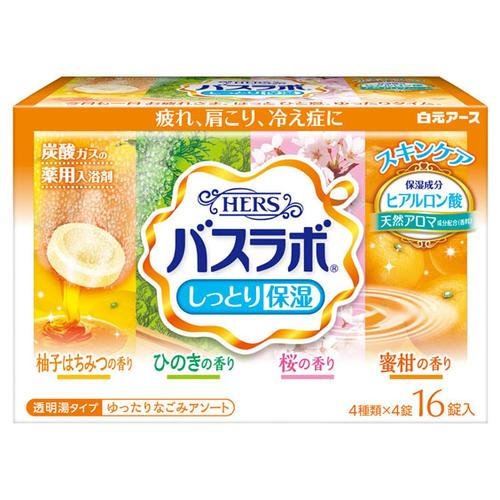 Hakugen Соль для ванны HERS Медовый юдзу, кипарис, сакура, апельсин 780 гПена, соль, масло<br>