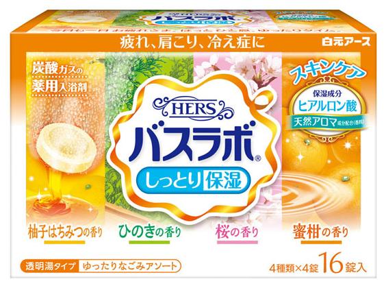 Hakugen Соль для ванны HERS Медовый юдзу, кипарис, сакура, апельсин 780 г