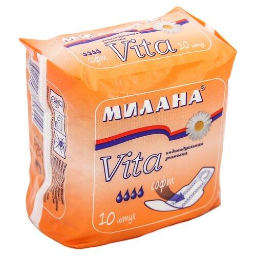 Милана прокладки Vita Софт
