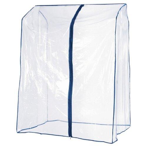 ARTMOON Чехол на стойку для одежды Anti Duster прозрачный