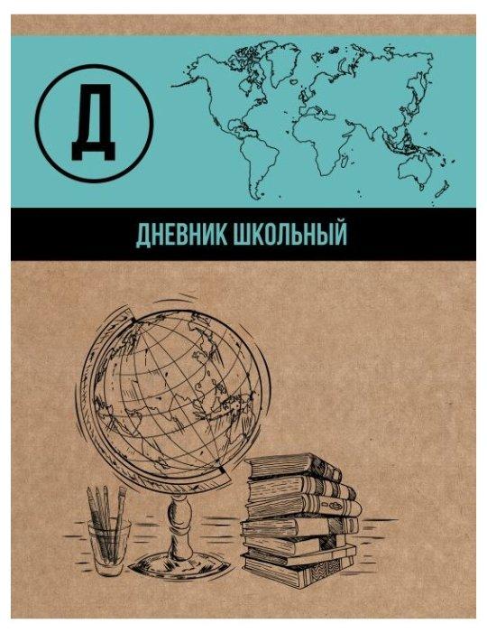 Феникс Дневник школьный