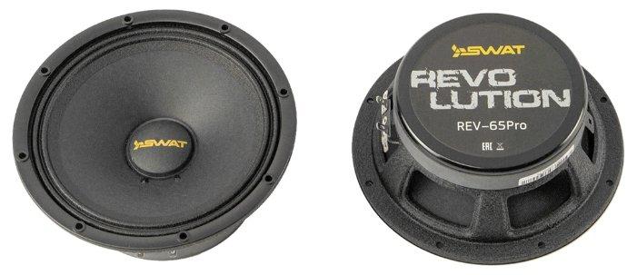 Автомобильная акустика Intro REV-65 Pro