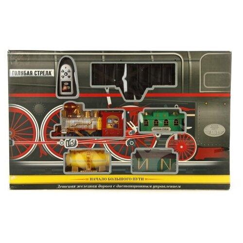 Купить Голубая стрела Стартовый набор, GS-87166, Наборы, локомотивы, вагоны