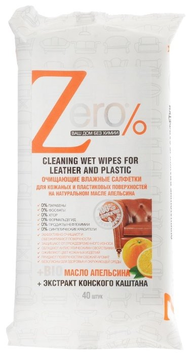 Zero% Влажные салфетки для кожаных и пластиковых поверхностей