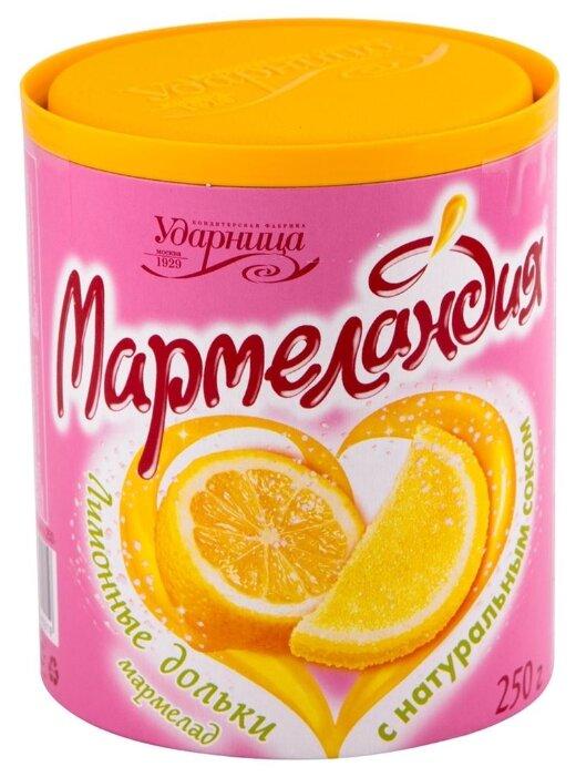 Мармелад с натуральным соком Мармеландия дольки лимонные, 250 г