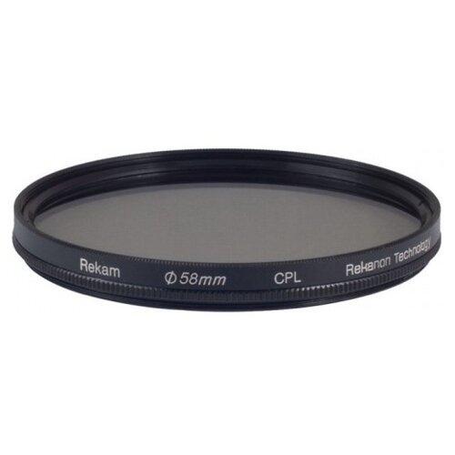 Светофильтр поляризационный круговой Rekam CPL 58 мм светофильтр polaroid cpl 67mm plfilcpl67