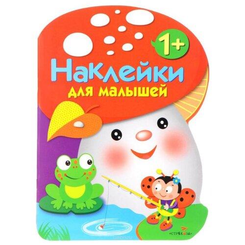 Купить Наклейки для малышей. Грибочек Выпуск 2, Стрекоза, Книжки с наклейками