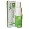 ЛеКос+ Hair System 1 Лосьон-сыворотка «Укрепление + активный рост» для волос