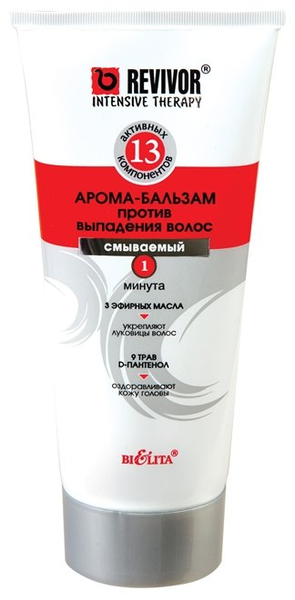 Bielita арома-бальзам REVIVOR Intensive Therapy против выпадения волос