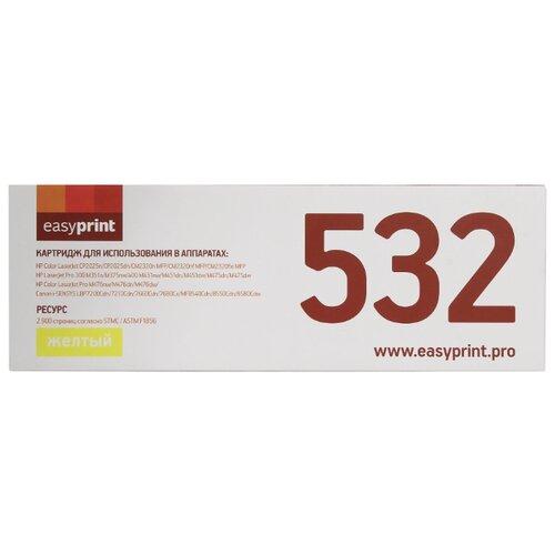 Фото - Картридж EasyPrint LH-532 U, совместимый картридж easyprint lh 530 u