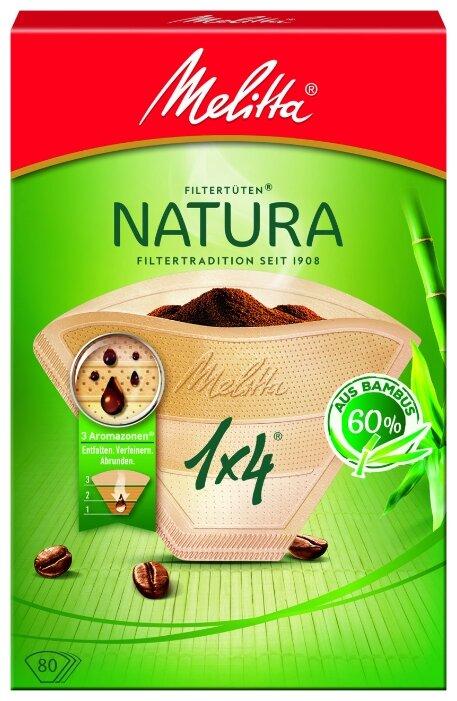 Одноразовые фильтры для капельной кофеварки Melitta Natura Размер 1х4