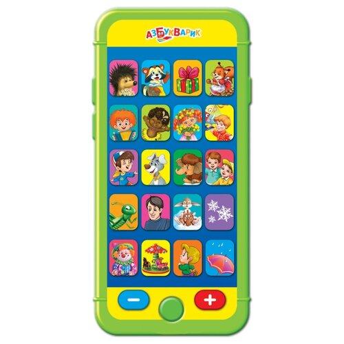 Купить Интерактивная развивающая игрушка Азбукварик Мультиплеер Песенки В. Шаинского зеленый, Развивающие игрушки