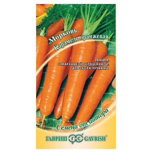 семена гавриш семена от автора морковь мармелад оранжевый 2 г 10 уп Семена Гавриш Семена от автора Морковь Карамель оранжевая 2 г, 10 уп.
