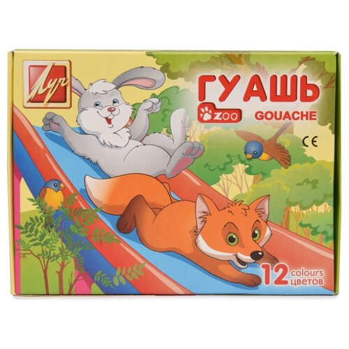 Купить Луч Гуашь Zoo 12 цветов х 15 мл (19С 1252-08), Краски