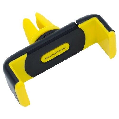 Держатель Qumann QHP-03 черный / желтый