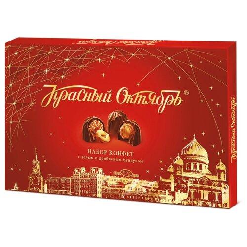 Набор конфет Красный Октябрь с кремовой начинкой, с целым и дробленым фундуком 200 г набор конфет красный октябрь вдохновенье темный шоколад 240г