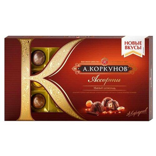 Набор конфет Коркунов Ассорти темный шоколад 192 гКонфеты в коробках, подарочные наборы<br>
