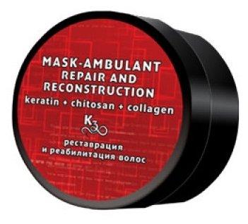 GALACTICOS Маска К3: кератин, коллаген, хитозан. Защита, питание, реконструкция волос