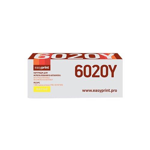 Фото - Картридж EasyPrint LX-6020Y, совместимый картридж profiline pl lq lx