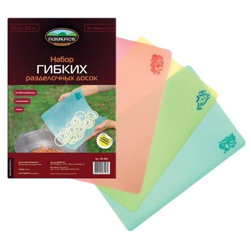 Набор разделочных досок Пикничок 401-060 35,5х24 см (3 шт.) розовый/желтый/голубой