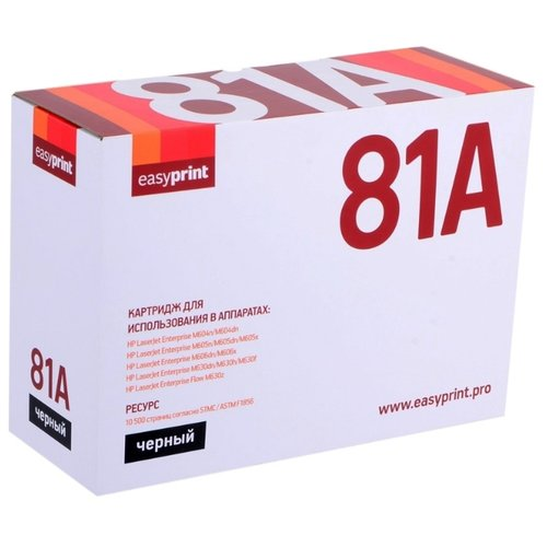 Фото - Картридж EasyPrint LH-81A, совместимый картридж easyprint lp 411 совместимый