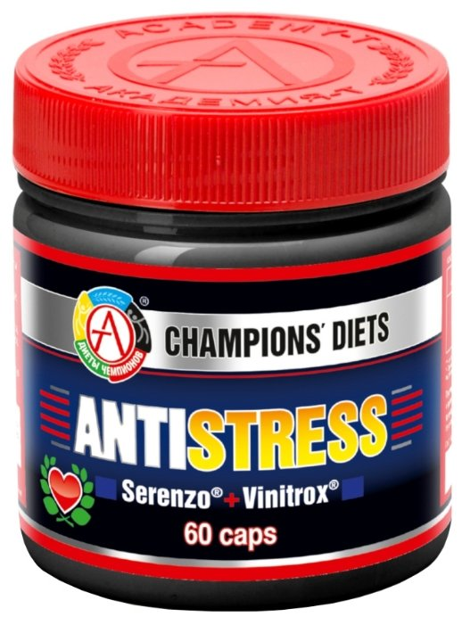 Мультивитамины Академия-Т Antistress (60 капсул) — цены на Яндекс.Маркете