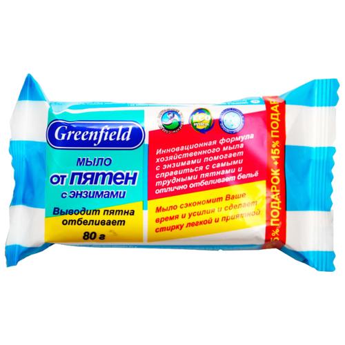 Хозяйственное мыло Greenfield От пятен с энзимами 70,5% 0.08 кг