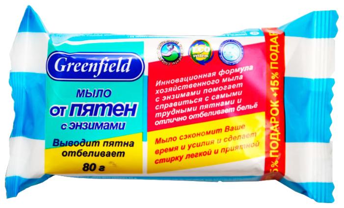 Хозяйственное мыло Greenfield От пятен с энзимами 70,5%